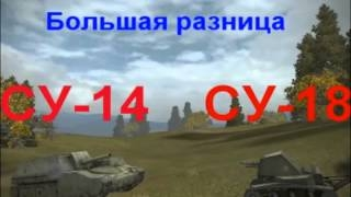 World of tanks ��������� 11 ������ ����� ����� �� ����