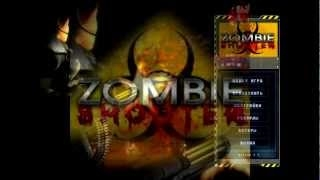Zombie Shooter RUS ( 1 ����� ) ������ ����� ! ����������� ����� ����� 2 ����� ����� 1 �������� ������ �����   1  �����