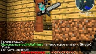 ������ Minecraft 4 ����� 1.3.2 c ������ ic2 BC forestry RP2 ����������� ���� ��������� � ������ 1 ����� ������ � ��������� 1.2.5  � ������ ic2 bc forestry minecraft ������ � ������ ic2 bc fr rp2