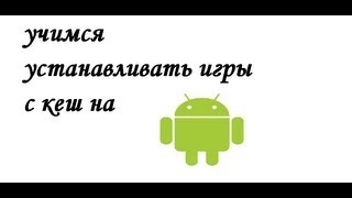������ ������������� ���� � ��� �� android ����� ��� ���������� ��� �� ������� ��� galaxy-ace.ru ��� � �����