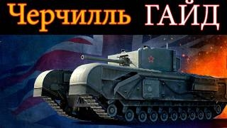 ����������� �� World of Tanks - �������� (������������ ������) �� ��� �������� 1 � world of tanks ����� ��� �� �������� �������� ������ ������� � world of tanks ��� ����� ������ �� �������� � world o