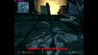 ����������� 2-� ������ Demo Sniper: Ghost Warrior ����������� sniper ghost warrior Sniper Ghost Warrior ����������� sniper ghost warrior 2 �����������
