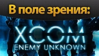 � ���� ������: XCOM: Enemy Unknown (Demo) ��������� ����������� ���� ���� ������ xcom enemy unknown ����� ���������