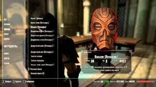 Skyrim battle mage with infinite magic of destruction (������ ���).avi ����� ����� skyrim ������ ��� ������� ���� ������� ����� ��� �����