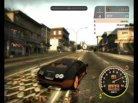 NFS Most Wanted Car mod Bugatti Veyron Super Sport Мод на Bugatti Veyron для NFS  MW. nfs most wanted car mod bugatti veyron supersport скачать