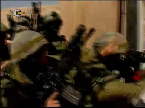 IDF Elite SF Undercover CT Unit 'Duvdevan' training for possible 3rd Intifada | RARE | NEW