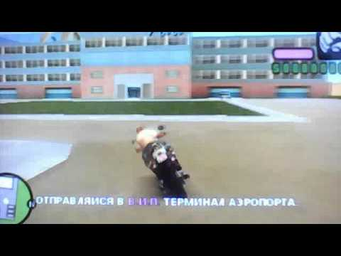 ����������� gta vice city stories psp 1 ������ ��� ������ ����� � ��� ���� ���� ����������� gta vice city stories �� psp ������ ����� F 1 gta �� psp �����������