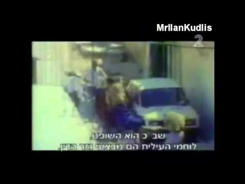 Israeli Special Forces - Duvdevan ����������� Special Forces ����  ����� ����� ���� ���� ���